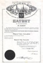 поиск номеров телефонов московская область по адресу