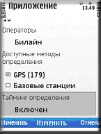 справочник телефонов город рязань