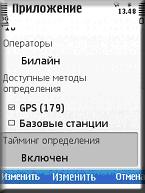 справочник телефонов г алушта