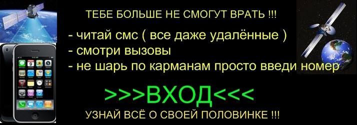 справочник квартирных телефонов омска